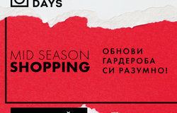 Mid Season Shopping - 08-19.10.
